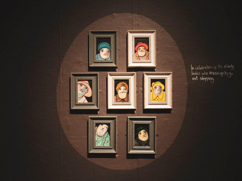 exhibition7